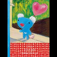 キャラクター家族ダイアリー 2016年 手帳 マンスリー A6 商品画像