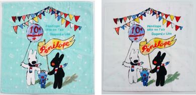 ペネロペ&リサとガスパール ウォッシュタオル  商品画像