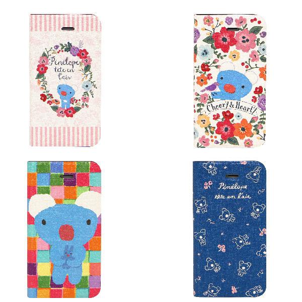 ペネロペテタンレール iPhone SE/5s/5対応フリップカバー 【全4種】