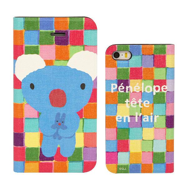 ペネロペテタンレール iPhone SE/5s/5対応フリップカバー 【全4種】 商品画像