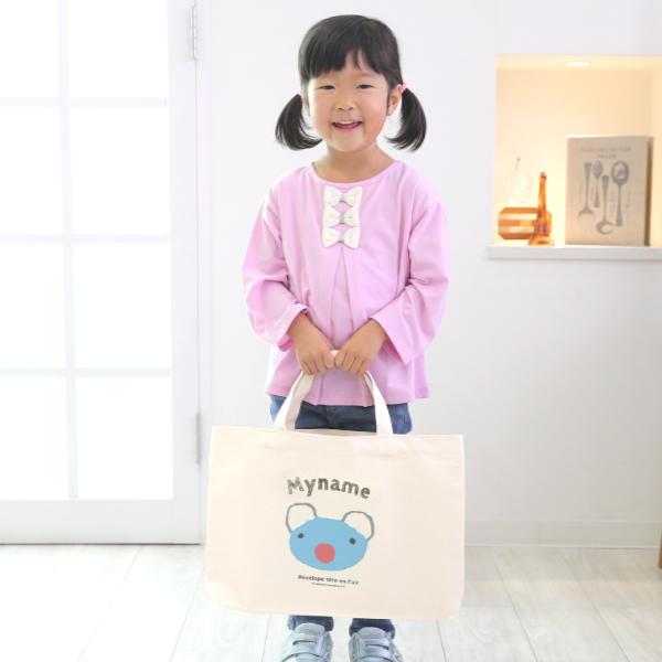 名入れができる倉敷の帆布レッスンバッグ(ブロック) 商品画像