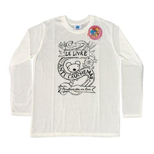 天竺ペネロペプリント長袖Tシャツ-B 商品画像