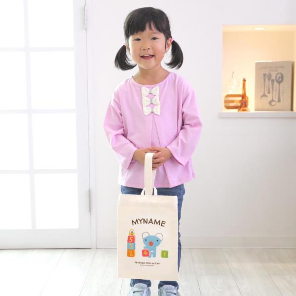 名入れができる倉敷の帆布シューズバッグ(フェイス) 商品画像