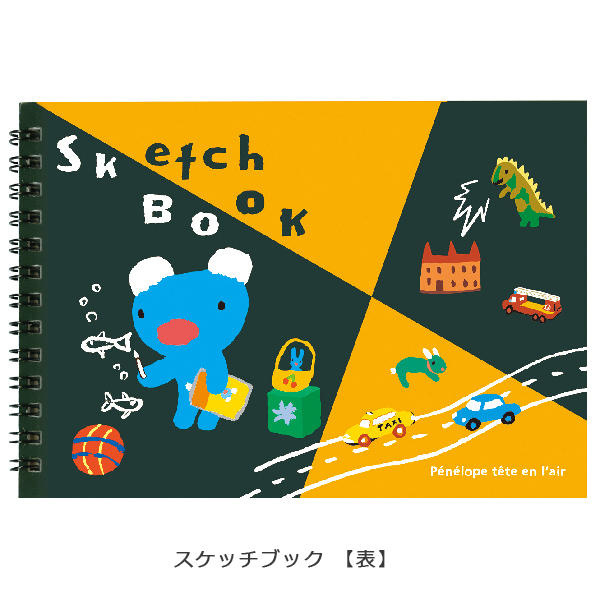 ペネロペ アニメ放送10 周年記念 フレーム切手セット 商品画像