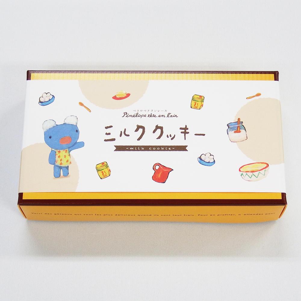 ミルククッキー(箱入り)