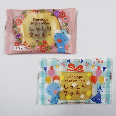 しっとりクッキー(ミルク、チョコ) 商品画像