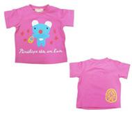 半袖Tシャツ(ピンク)