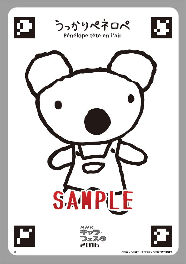 nurie_sample.png