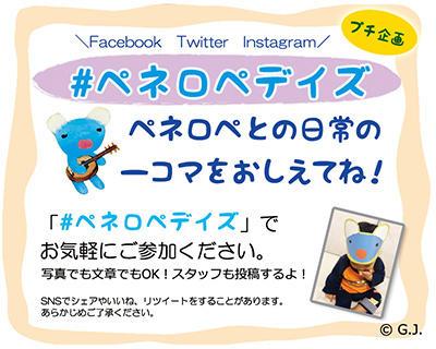 days_kikaku2_400.jpg