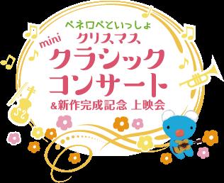 joeikai_logo.png