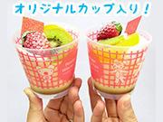 プチ・フルール「ペネロペ プリンアラモード」発売中!