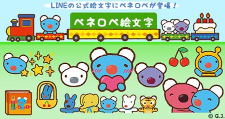 emoji_450.jpg