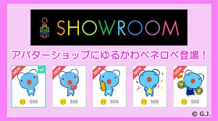 showroom_450.jpg
